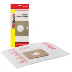 Пылесборник OZONE XS-04/2 (TYPE VP-95)