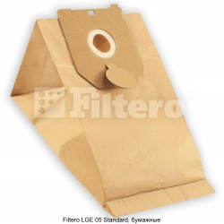 Пылесборник FILTERO LGE 05 Standard